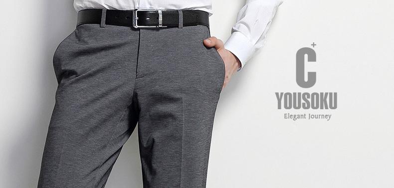 yousoku男士西裤修身西服裤/进口棉涤面料商务休闲裤